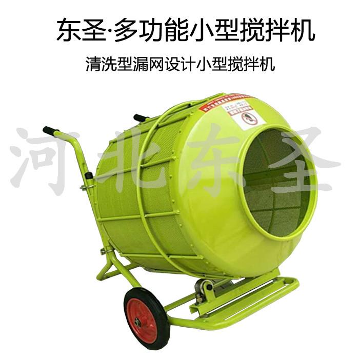 220v小型攪拌機使用在水利工程