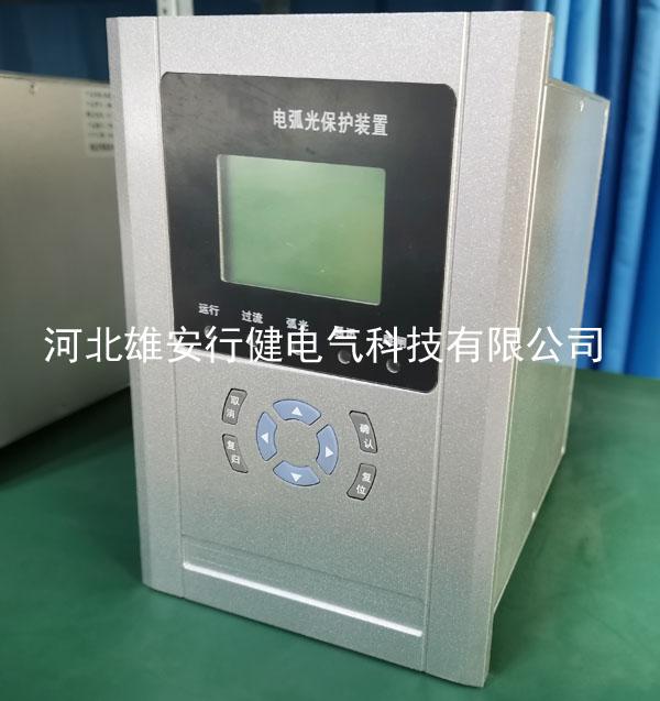 四川电弧光保护装置配件-弧光保护传感器价格-行健电气