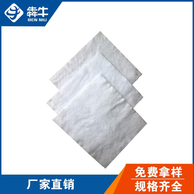 惠州市复合防渗土工布本地发货
