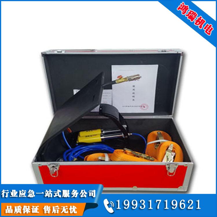 河北鴻瑞廠家推薦外封捆綁式堵漏工具