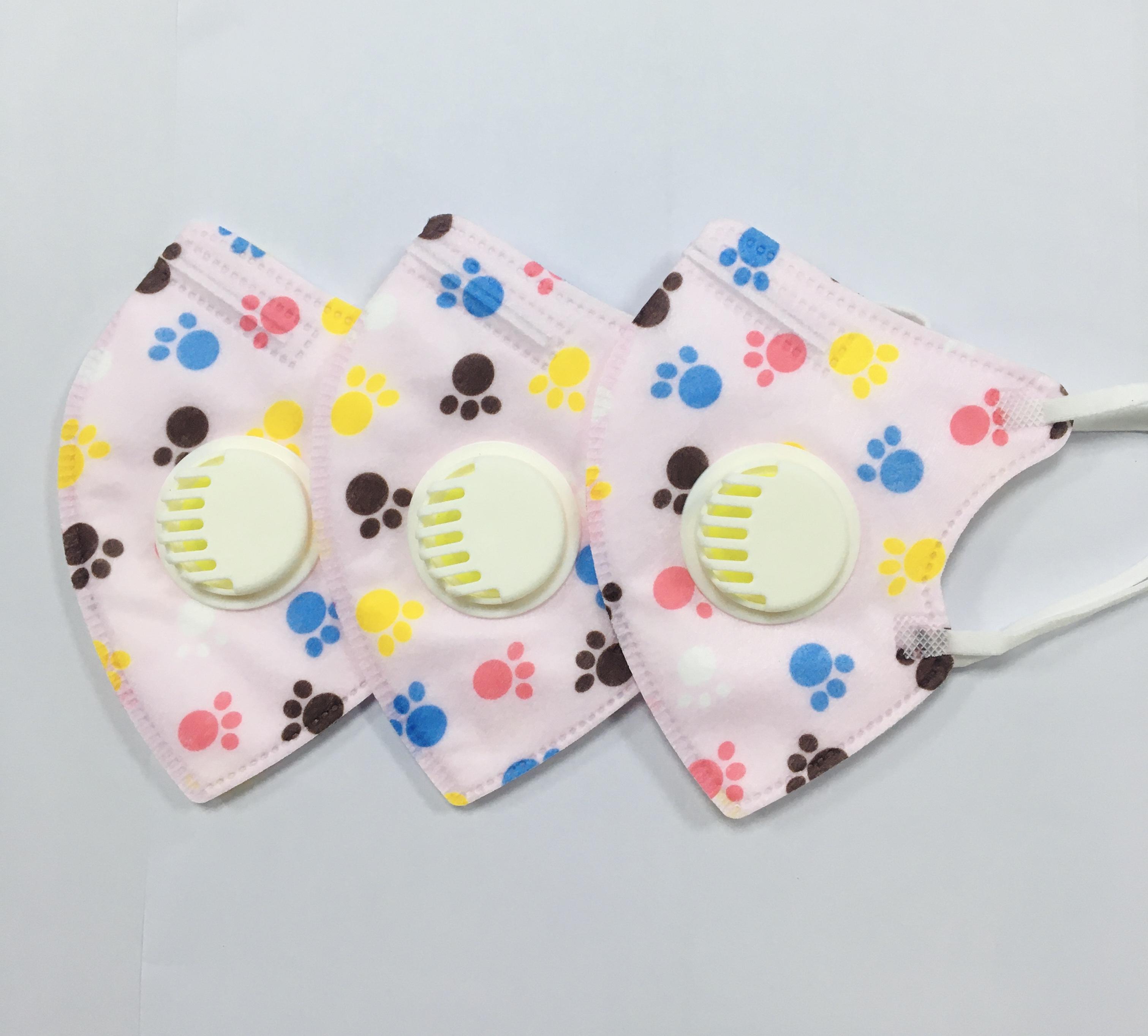 小动物脚印图案 KN95儿童口罩 可爱时尚