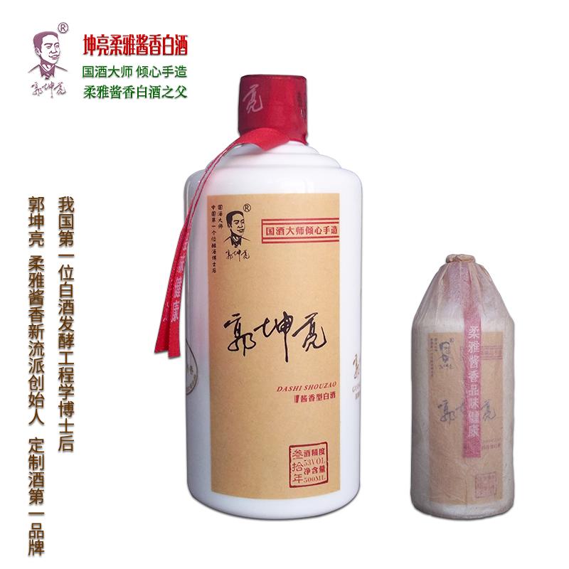 郭坤亮53度柔雅酱香型白酒郭坤亮大师手造酒30年