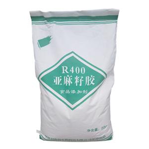 亚麻籽胶 食品级增稠剂 价格优惠 亚麻籽胶