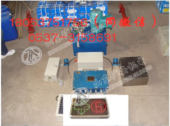 ZKC127型礦用司控道岔裝置和道岔配套使用實現