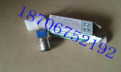 鐵路信號機雙絲燈泡陜西鴻信鐵路設備