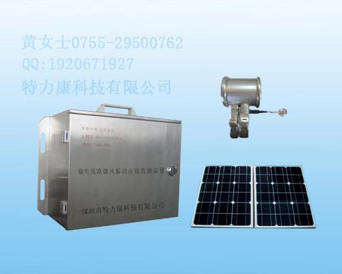 供货厂TLKS-PMG-WD输电线路导线舞动状态监测系统