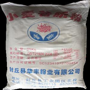 谷朊粉 食品级增稠剂 谷朊粉