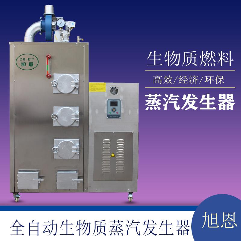 酿造蒸汽发生器可让您在炎热的夏天品尝清爽的樱桃酒