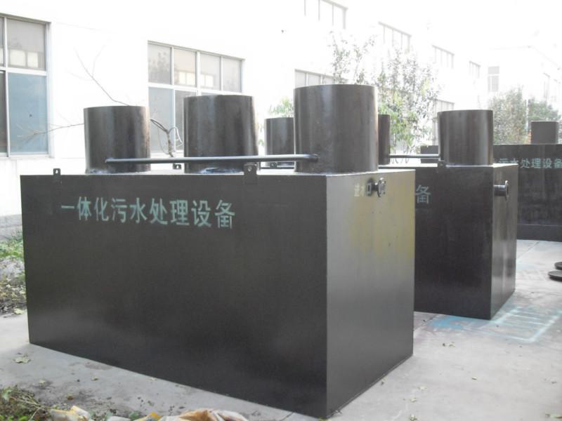 银川生活污水处理设备泰源环保资源利用