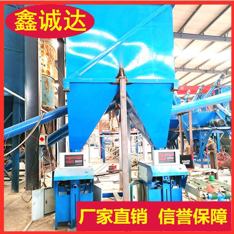 鑫誠達fs建筑保溫外模板機械設備 建筑一體板設備 生產線