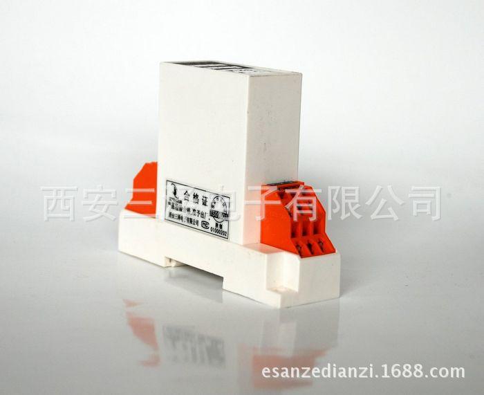 G2-A单相交流电流变送器