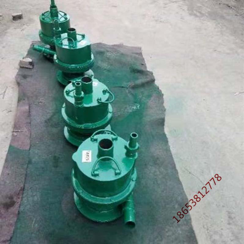 BQF8-20风动潜水泵噪声小 鸿奕煤矿用风动潜水泵规格全