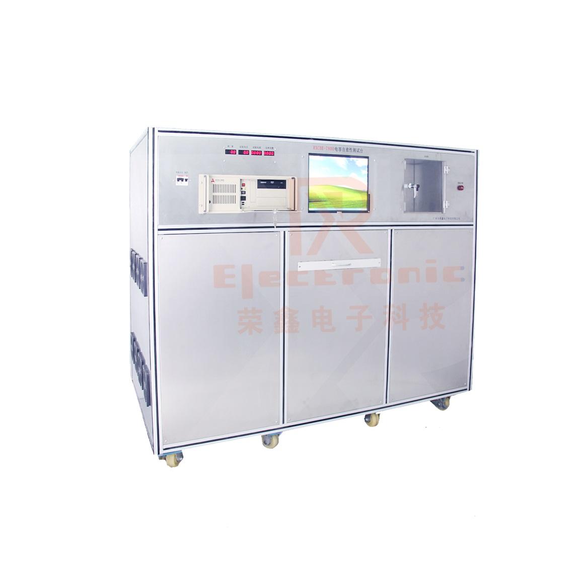 RXCBE7800直流电容器自愈性试验装置广州哪家购买便宜-广州荣鑫