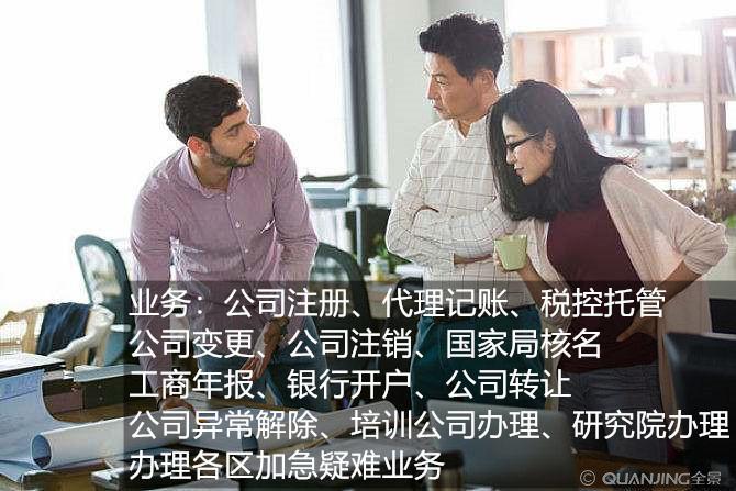 加急办理北京各类文网文审批-文网文办理条件及要求