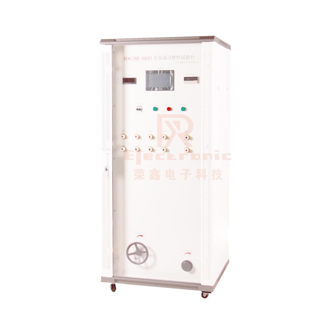 RX-CBE9851脉冲电容器自燃试验装置工作原理有哪些-广州荣鑫