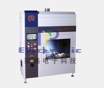 RX1810灼热丝试验仪广州哪家生产比较好-广州荣鑫