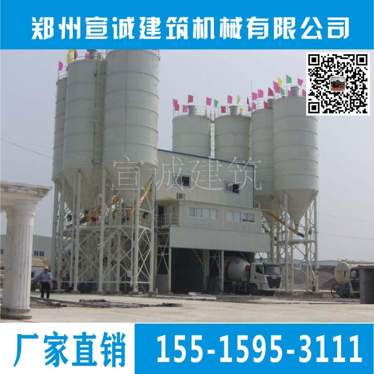 混凝土搅拌机械二手搅拌站HZS50小型工程建筑机械出厂价
