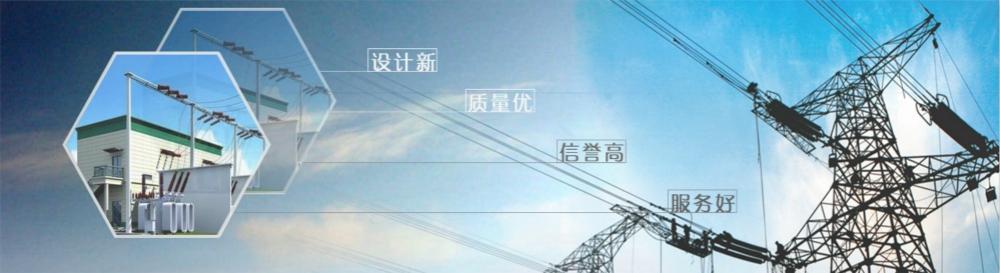 国内知名变电站通信设计,品质可靠,行业优选