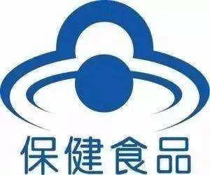 广州保健食品功效成分及卫生指标检验规范