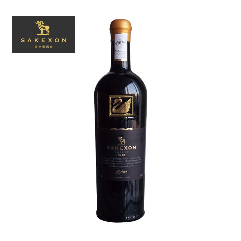 澳洲红酒撒克逊金天鹅干红葡萄酒