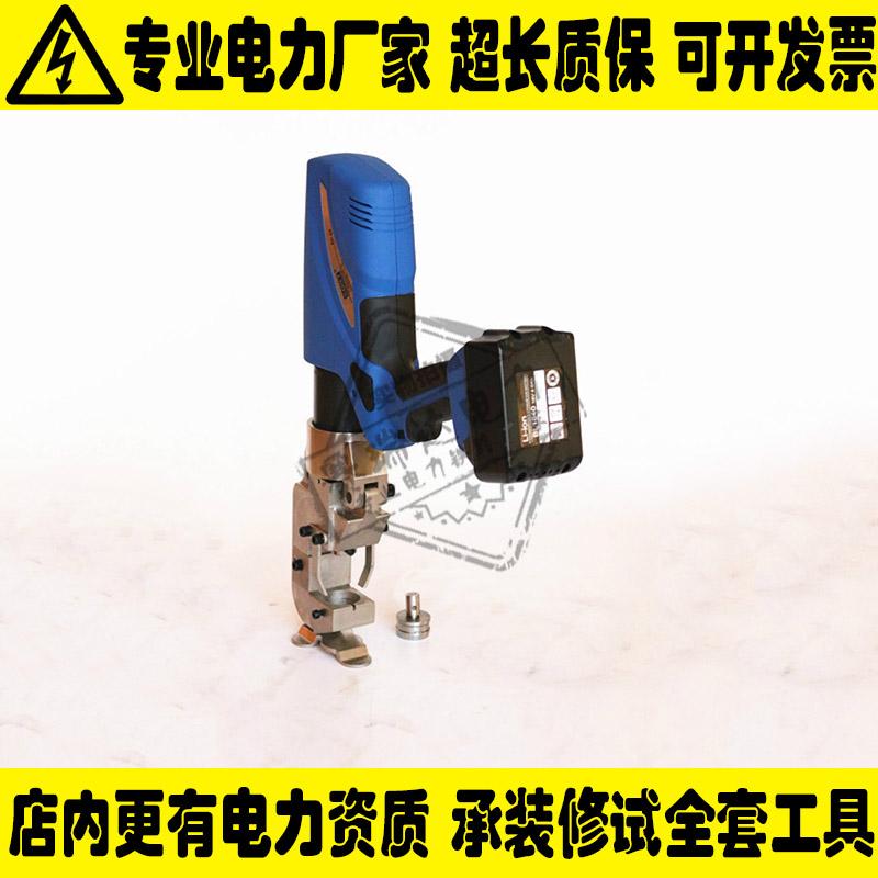 EH-25多功能电动冲孔机母排开孔器铜铝排打眼机充电式液压冲孔机