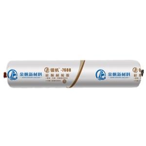 硅酮耐候胶--临朐硅酮耐候胶--硅酮耐候胶厂家