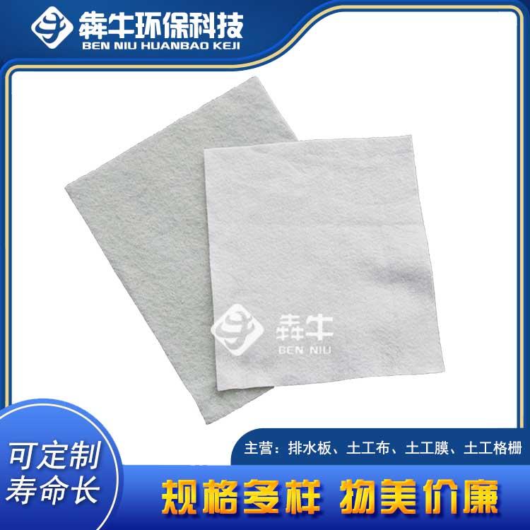 云阳县新闻涤纶过滤排水土工布