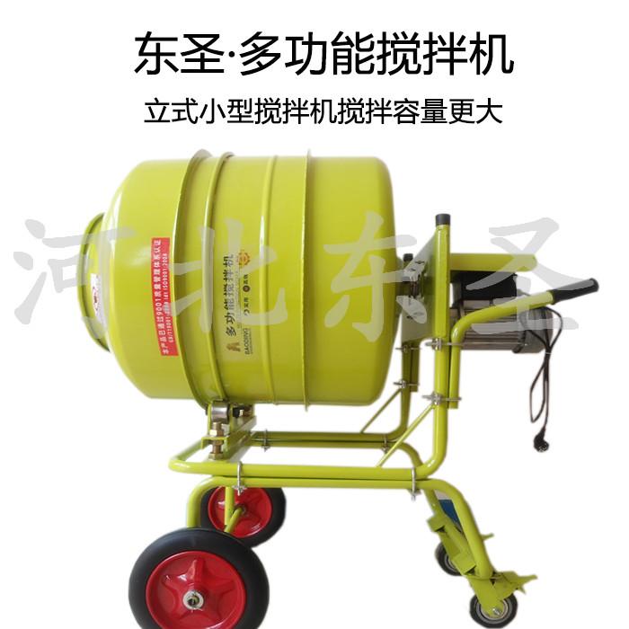 220V小型混凝土攪拌機多少錢一個取決于產品質量!