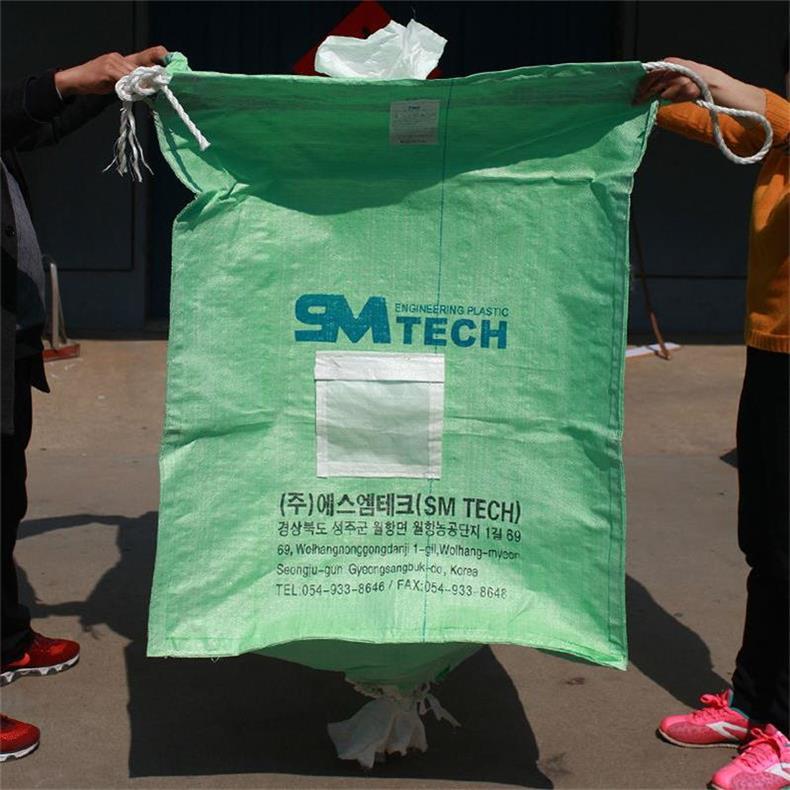 韶关工厂直销绿色集装袋可装工业盐塑料粒子化学用品大吨袋1吨承重