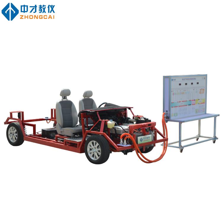 汽车维修专业教学设备 电动汽车底盘系统