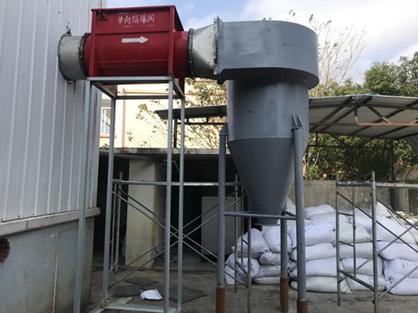 防爆除尘器,防爆产业橡胶粉尘除尘装备-萧阳 收尘率99.9%