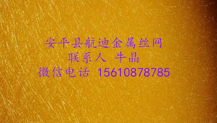 温室移动喷灌机/高质量喷灌机主-航迪