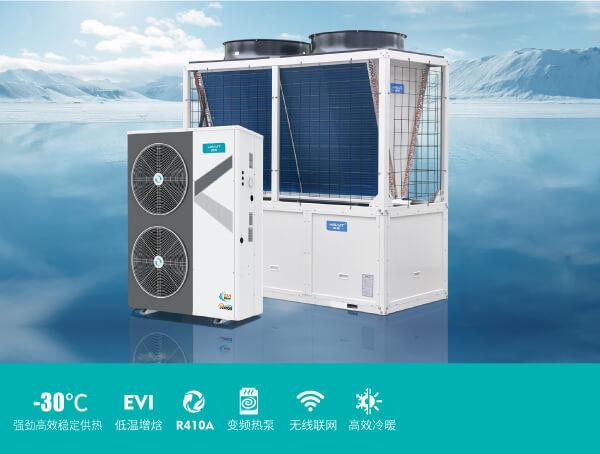 承接银川地区电锅炉采暖安星游2注册设计服务