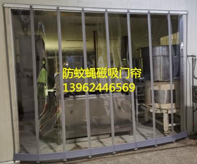 供应磁铁PVC门帘-磁性软门帘-磁吸透明门帘