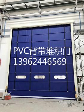 供应PVC快速门,高速门,堆积门,感应卷门