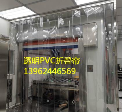 供应PVC折叠隔断帘,折叠门,移动型门帘