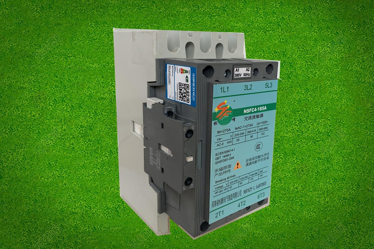 黑龍江大慶永磁接觸器-大量供應銷量好的永磁式接觸器