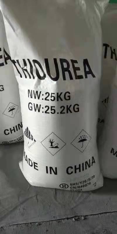 硫脲 国产优级品 山东厂家现货