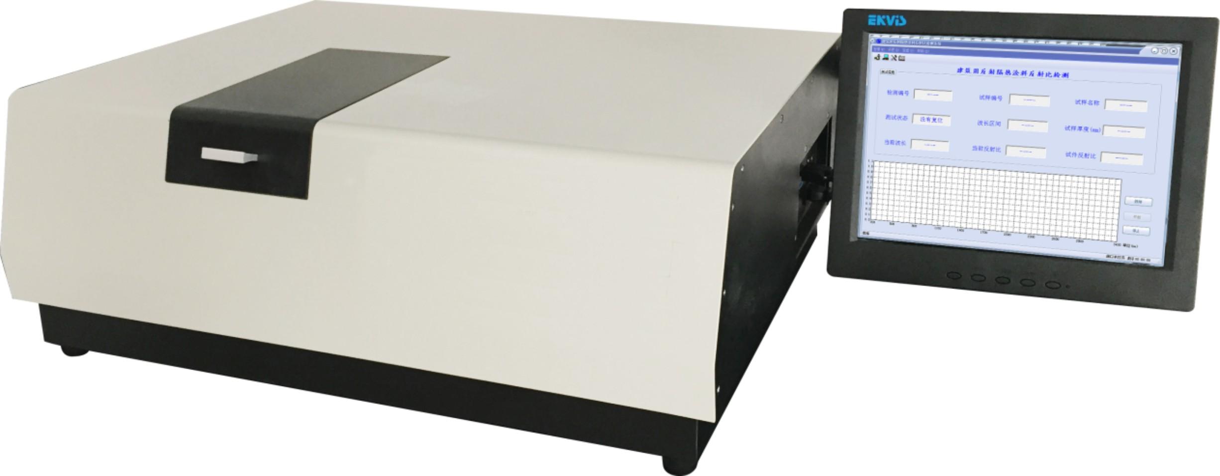 SK-TUF250A型建筑用反射隔热涂料太阳光反射比、吸收比光谱测试系统