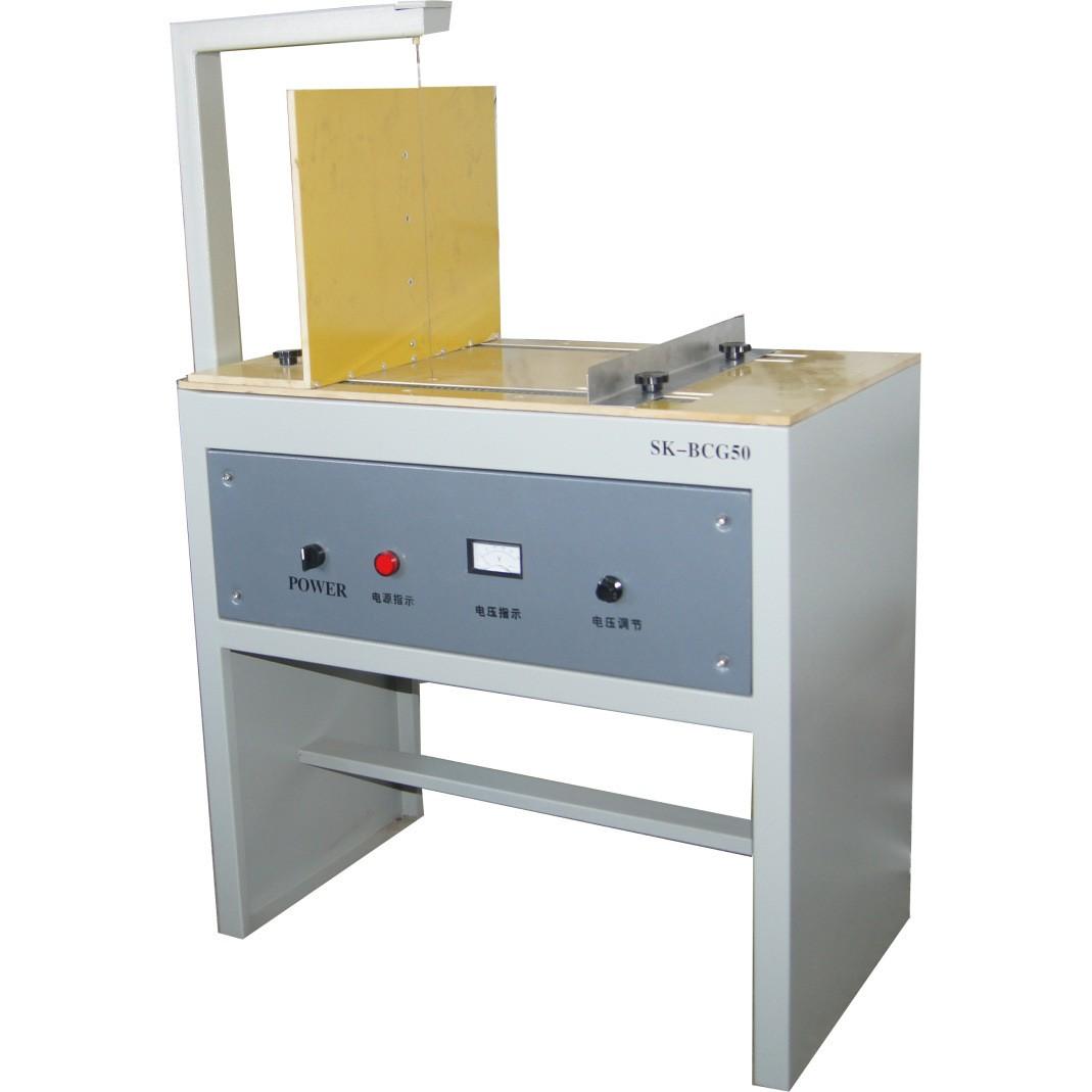 盛科SK-BCG50型保温材料切割设备