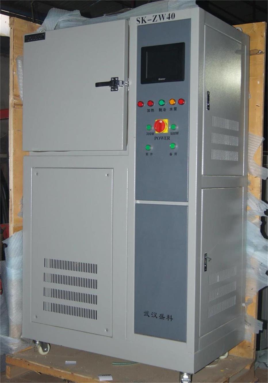 盛科SK-ZW40型中空玻璃耐紫外线辐照检测设备