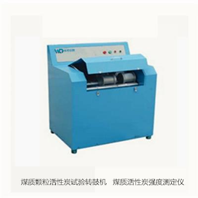 煤质颗粒活性炭强度测定仪