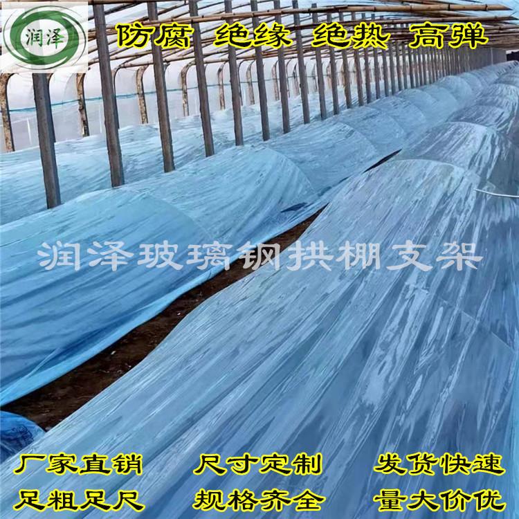 河北润泽可定制耐腐耐热高弹玻璃钢纤维棒