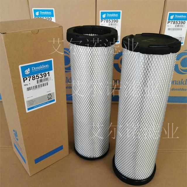 P785391 唐纳森空气滤芯安全芯
