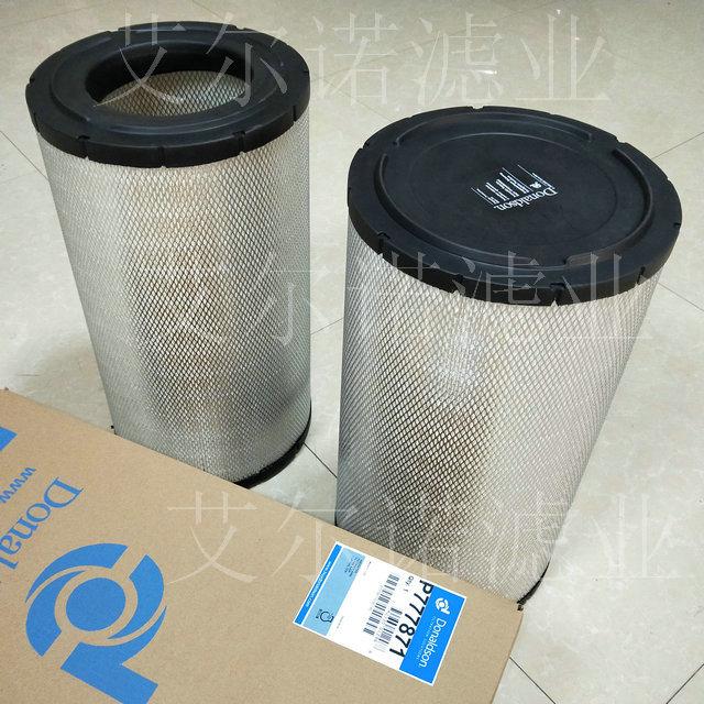 P777871 唐纳森空气滤芯 应用领域介绍