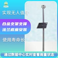 小型雨量监测站QY-17压电式雨量监测站