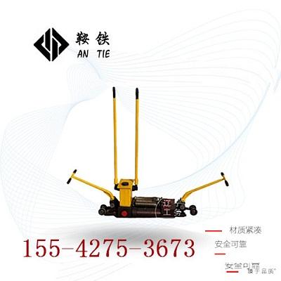 鞍铁YTF-400液压单项轨调矿山施工器材操作视频