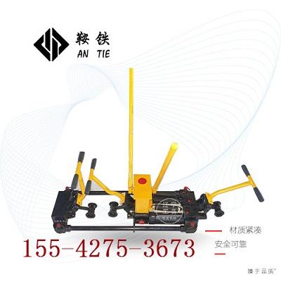 鞍铁AFT-400B液压双项轨缝调整器轨道调节间隔专用机这才是正确用法
