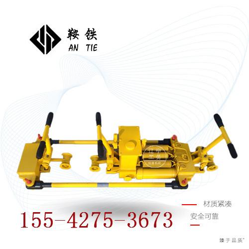 鞍鐵AFT-400B液壓推拉軌縫調整器調整軌道間距工具軌縫調整詳情