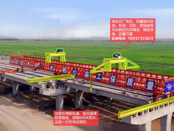云南文山30米架桥机厂家  架桥机事故处理